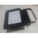 Светильник AVA Tech FL LED S 108W.