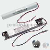 Драйвер с аккумулятором emerLED 30-220 V. 3 W. 1ч. (Аварийный комплект)