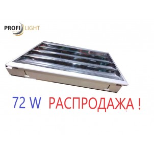 Светильник растовый 600x600 72W 5000K с лампами  Philips G13 ( Люминисцентными)